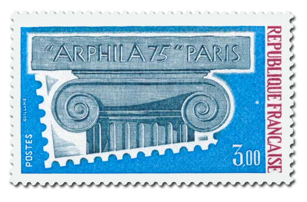 Arphila 75  -  Le Chapiteau.  - Couleurs différentes.