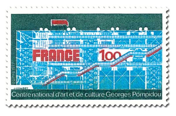 Centre national d'Art et de Culture Georges Pompidou