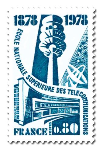 Ecole Nationale Supérieure des Télécommunications.