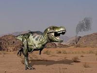 Vig Rex